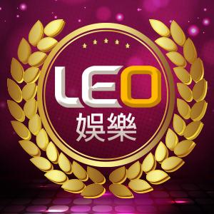 LEO娛樂城、百家樂、現金版、老虎機-LEO娛樂城評價推薦