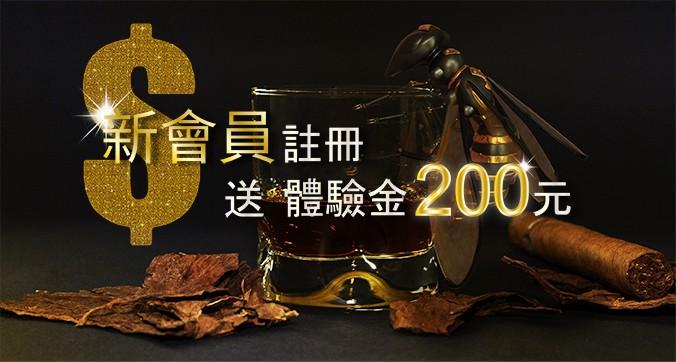 LEO娛樂城推薦、LEO現金版百家樂