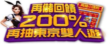 LEO娛樂城、LEO PTT真人娛樂城 荷官線上賭場提供許多驚人的累積獎金